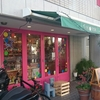 用賀 TIK TOK ハンドメイドキャンディ専門店 とても美味な手作りキャンディ!