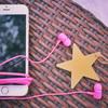 iPhoneの着信音に曲を追加して好きな音楽に変える方法