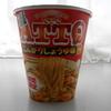 姫路市飾磨区のイオンで「マルちゃん クッタ裏 こんがりしょうゆ味」を買って食べた感想