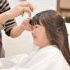 元美容師が教える子供の簡単おしゃれヘアカット方法・かわいいヘアアレンジ方法