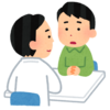 うつ病生活保護受給者の精神科通院記録【2020年1月】