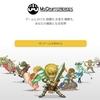 ブロックチェーンゲーム「マイクリプトヒーローズ」売上が500ETH超え