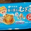 【今週のお題】コスパも最強「好きなお茶」は「健康ミネラル麦茶」です!!