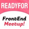 READYFOR主催のフロントエンド勉強会【実践!フロントエンド分離戦略】を開催しました!