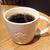 スタバのドリップコーヒー|パイクプレイスローストについて|1号店の名前がつけられている!