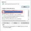 Windowsでファイル・フォルダ共有へアクセスできなかった話(ネットワークアダプタの共有設定)
