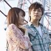 付き合い初めのカップルにおすすめの姫路大人デートの定番!