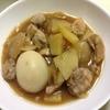 フィリピン料理、アドボ。つくりました、鶏モモ肉で