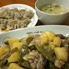 いんげんの中華風炒め(妻料理)