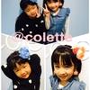 雑貨屋(宮崎市)coletteコレット―子供達と一緒にアクセサリー作り💛―