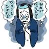 新春浅草歌舞伎「吃又」が本当に良かった話