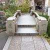 晴明神社の一条戻橋。
