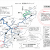 ヤマメ釣り- 匹見川(赤谷川) 2021/05/04