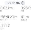 30km撃沈