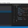 【初心者向け】Visual Studio Codeで書いたコードをGitHubに公開する方法