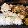 """横須賀のお弁当""""ごはん亭"""" 三浦海岸店でお昼に弁当を買おう"""