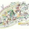 デンパークの池(愛知県安城)