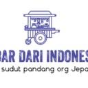 印度尼西亜の面影~Kabar dari Indonesia~