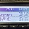 FT-891ファームウェアアップデート