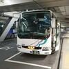 京福バスとえち鉄で福井直感旅~パートⅦ