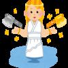 金のプログラミング言語( gold-lang )