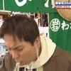 Coromi Chiba