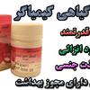 داروهای تاخیر در انزال | داروی برای دیر ارزایی