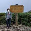 【会津に住むおじさんがシルバーウィークについに磐梯山に登った話。】
