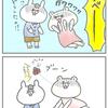 日常漫画:虫を笑うくますは虫に泣く