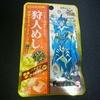 【グミレポ】狩人めし 回復系エナジードリンク味 【UHA味覚糖】 ~レアパッケージは本当にある?~