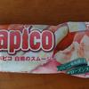 【パピコ】白桃のスムージー 3種類目