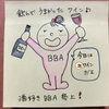 【安うまワイン】カヴァ グラン ドゥケ セレクション ブリュット~金賞・シャンパン製法の香る泡