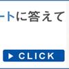 メルカリ:売上2万円まであとひと声の話。