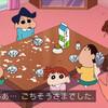 クレヨンしんちゃん 第989話 雑感 よくこんなお行儀の悪い事が出来るわ。風間くんとネネちゃん以外全員ガイジか。