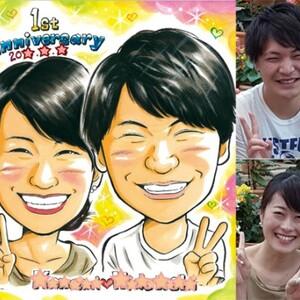 浜田智史のお客様似顔絵(11)/カップル、付き合った記念日、誕生日、車