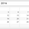 Tableau で Calendar その1 (全部で3か4)