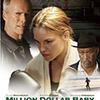 ミリオンダラー・ベイビー(2004)