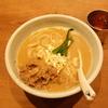 『麺や高倉二条』魚介豚骨スープが人気の隠れ家的ラーメン屋に行って来たわ!【京都府京都市中京区観音町】