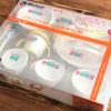 離乳食の記録|#05 リッチェルのベビー食器を購入!おすすめポイントを紹介♪