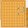 【解答選手権2週間前】1・3・5手詰を解こう(10問)