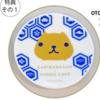 【カピバラさんカフェ大阪】グッズや限定ノベルティー・開催期間はいつまで?