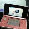 3DS使用感レビュー(改)