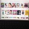 駐在妻、楽天マガジンで日本の雑誌を楽しむ