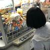 【 #ぱか日記 】#しゅーぱかとおでーと in ながの (2018/05/12)
