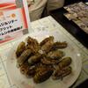 オオグソクムシを唐揚げの味と関東で食べれるお店の紹介