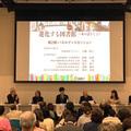 第420回 北海道デジタル出版推進協会(HOPPA)セミナー