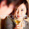 【渋谷クラブ】クラブ初心者だったボクがトイレでゴールインした話