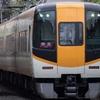 近鉄、特急列車の前売り1カ月前発売を、7月1日発売分から再開。