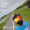 鬼怒川サイクリングロード~5月11日~