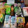 日本食祭り~!